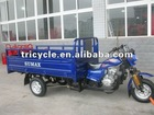 200cc cargo three wheelers gasoline