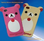 New arrive silicone Mobilephone case with free shipping