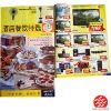 supermarket flyer printing service