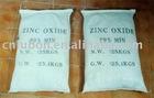 industry grade feed grade zinc oxide (ZnO)