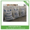 99% CAS 110-17-8 Industrial Grade Fumaric acid