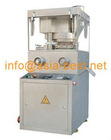 ZP817D rotary tablet press