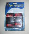 Travelling strap