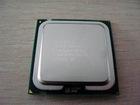 original 382184-B21 server CPU for HP