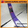 SUPERS AZ-507FX Soft Dual Band Mobile Radio Antenna
