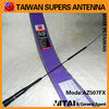 SUPERS AZ-507FX Soft Dual Band Mobile Radio Antenna