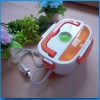 Portable multi-functional electric lunch box