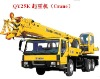 QY25K crane