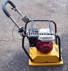 plate compactor C-80