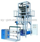 PE Film Blowing Machine (high-speed)