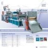 3D PP Lenticular Sheet Extrusion Production Line