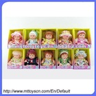 Funny Child Love Dolls