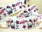Hello Kitty Pattern Grosgrain Ribbon