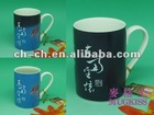 buddhist craft,Xuanzang, color changing mugs buddhist serie, color change magic mug Ceramic