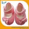 CQ044 baby shoe