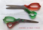 Double colors office scissors
