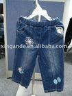 Fashion Demin dress for Baby