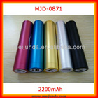 2200mAh Smallest China Mobile Battery Charger for iPhone (MJD-0871)