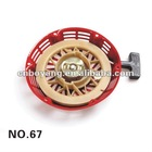 recoil starter assy for 188f gx390 Generator/generator parts