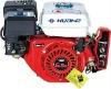 6.5HP Gasoline Engine GX200