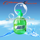 Runtian Good quality Liquid Hand Soap