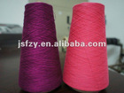 21S 32S -50S T/R yarn dyed