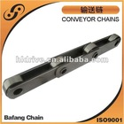 C2082HP Hollow pin chain
