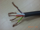 Ming flexible flame -retardant copper power cable, PVC cable