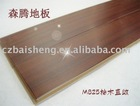 Laminate flooring-8088130*12.3MM-HDF-AC3-parquet floor-hight quanlity -ONE PRESSED m825