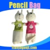 cute plush rabbit pencil case/pen bag