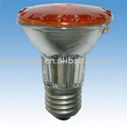 par20 halogen par light flood lamp 10-120V/220-240V 35W50W75W90W100W150W with different colored cover