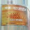 Outdoor Trivision Advertising Billboard