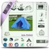 2012 new auto zip up tent for camping