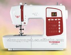 JHP121C FLYINGMAN Electronic Multi-function Household Sewing Machine