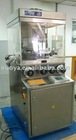 PG-40 High Speed Rotary Tablet Press Machine