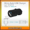 5V 1A mini usb car charger with 2 usb ports