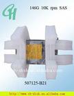 507125 B21 server hard drive