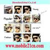 Hot 2012 Fashion Sunglasses Unisex glasses (SL00076)