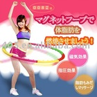 hula hoop for body building hoop hula ring fitness equipment