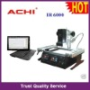 Tool repair notebook achi ir6000