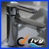 C2 brass basin mixer faucet