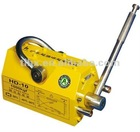 3T Magnetic Lifter/Lifter tools