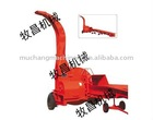 93QS-30 Silage Forage Cutter