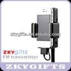 Newest style Rotation Car Kit FM Transmitter Fit for iPhone 4S