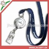 high quality matched pull reel lanyards