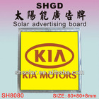 outdoor advertising board/christmas poster board