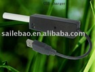 electronic cigarette Charger