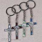 Promotion Metal Cross Key Chain