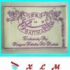 brand garment woven label