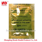 OEM foot patch /Aroma foreast foot patch/tourmline foot patch/gold detox foot patch